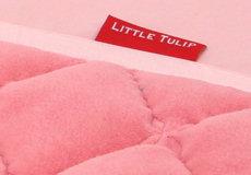 Little Tulip aankleedkussenhoes pure pink satijnlint