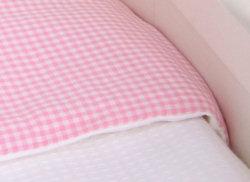 Dekbedovertrek ledikant Sweet pink